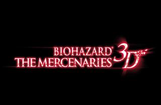 BIOHAZARD THE MERCENARIES 3D.png