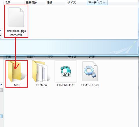 Unofficial DSTTDSTTi Kernel Ver1.18 日本語版-2.png