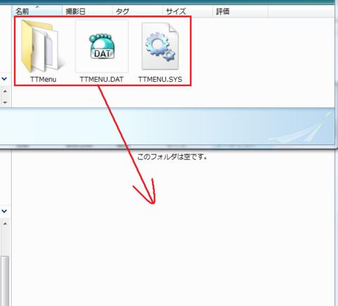 Unofficial DSTTDSTTi Kernel Ver1.18 日本語版.png