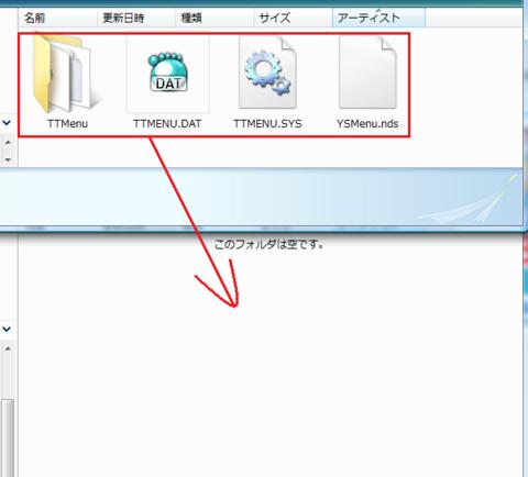 Unofficial R4R4iTT Kernel Ver1.18 日本語版.png